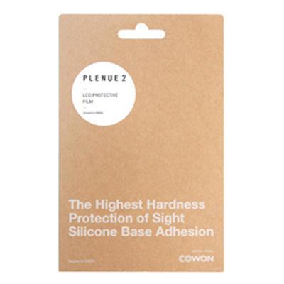 Cowon Plenue P2/P2 Mark II Schutzfolie für das Display