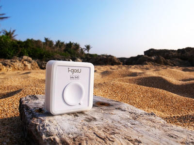 Mobile Action  i-gotU GT-600 GPS Travel Logger